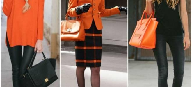 C чем сочетается оранжевый цвет в одежде. Фото, кому идет, как выглядит, с чем носить