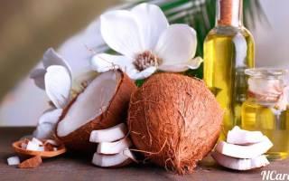 Кокосовое масло в косметологии для волос, лица, тела, ресниц. Польза и вред, свойства, рецепты применения, как использовать профессиональные средства, цены