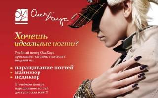 Классический педикюр — лучшие предложения по всей России — отзывы, контакты, примеры работ