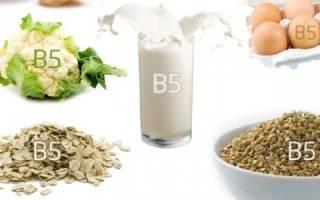 Перечень продуктов с витамином В5. Доля содержания витамина – Мода, стиль, макияж, маникюр, уход за телом и лицом, косметика