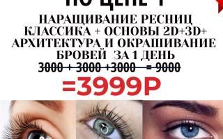 Школа ногтевого сервиса Априори в Красноярске — обучение маникюру, педикюру, наращиванию, дизайну