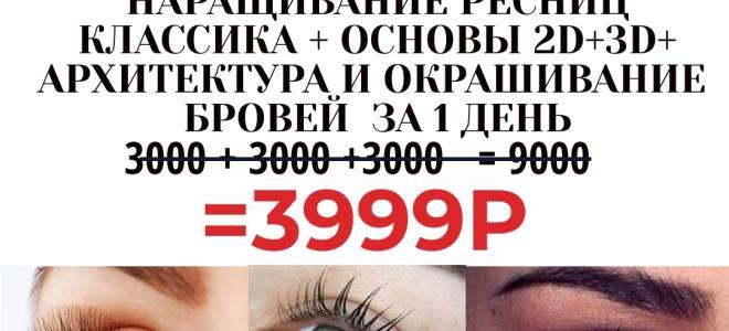 Школа ногтевого сервиса ФЛЕР в Красноярске — обучение маникюру, педикюру, наращиванию, дизайну