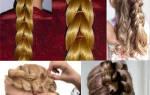 Объемная коса на длинные волосы. Фото пошагово для девочек, с резинками, на бок, пошаговое плетение
