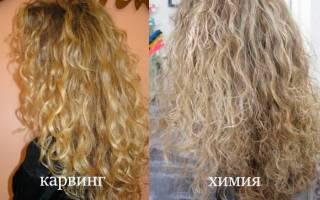 Химическая завивка на длинные волосы. Фото до и после, как сделать крупные локоны, легкая, долговременная