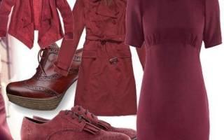 С чем сочетается бордовый цвет в одежде женщины и мужчины. Фото, психология, кому идет