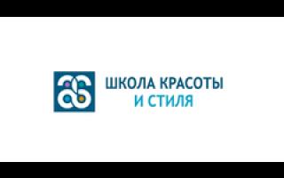 Курсы классического маникюра в Екатеринбурге: контакты и отзывы об обучении в школах ногтевого сервиса