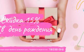 Школа ногтевого сервиса Advance Nails в Санкт-Петербурге — обучение маникюру, педикюру, наращиванию, дизайну