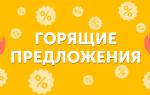 Ногтевые студии и салоны красоты в Волгограде, где можно сделать аппаратный педикюр — адреса, телефоны, отзывы