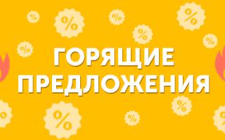 Мастер маникюра Алена Аникина в Красноярске — маникюр, дизайн