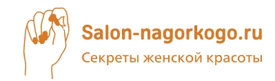 salon-nagorkogo.ru